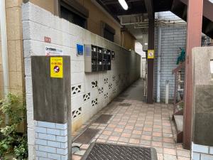 松庵ブロック撤去・フェンス工事 施工前